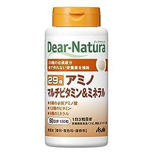 ディアナチュラ 29アミノ マルチビタミン&ミ...の関連商品2
