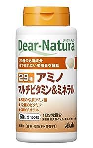 ディアナチュラ 29アミノ マルチビタミン&ミネラル 150粒 (50日分)