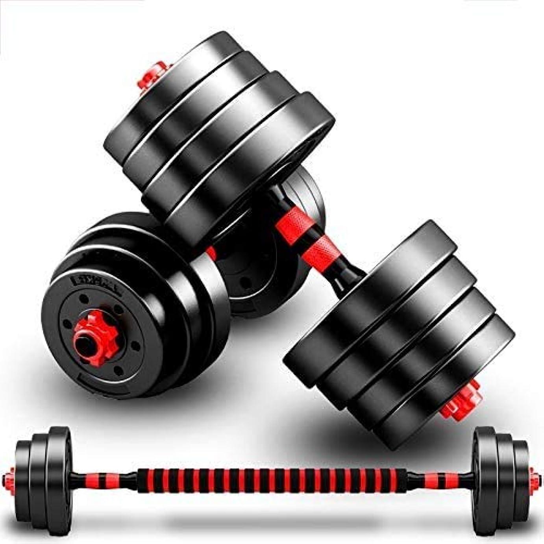 に対して適応する頻繁にLSYOA 2 in 1 重さ ダンベルカバー、調整可能 フィットネス バーベル ノンスリップ ハンドル 延長ロッド 取り外し可能 エクササイズ ダンベル、ジムやトレーニングにと,Black_7.5kg*2