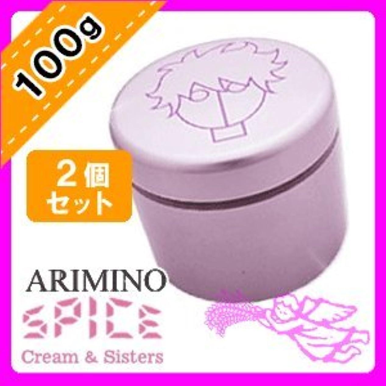 災害お酢電池アリミノ スパイスネオ ファイバーワックス100g ×2個 セット arimino SPICE