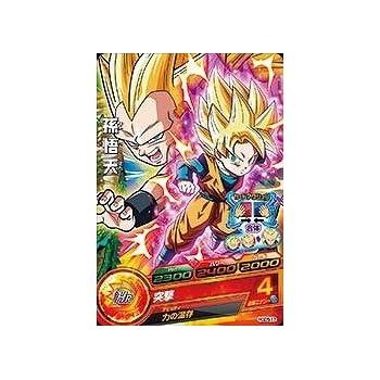 Dragon ball heroes hgd4-27