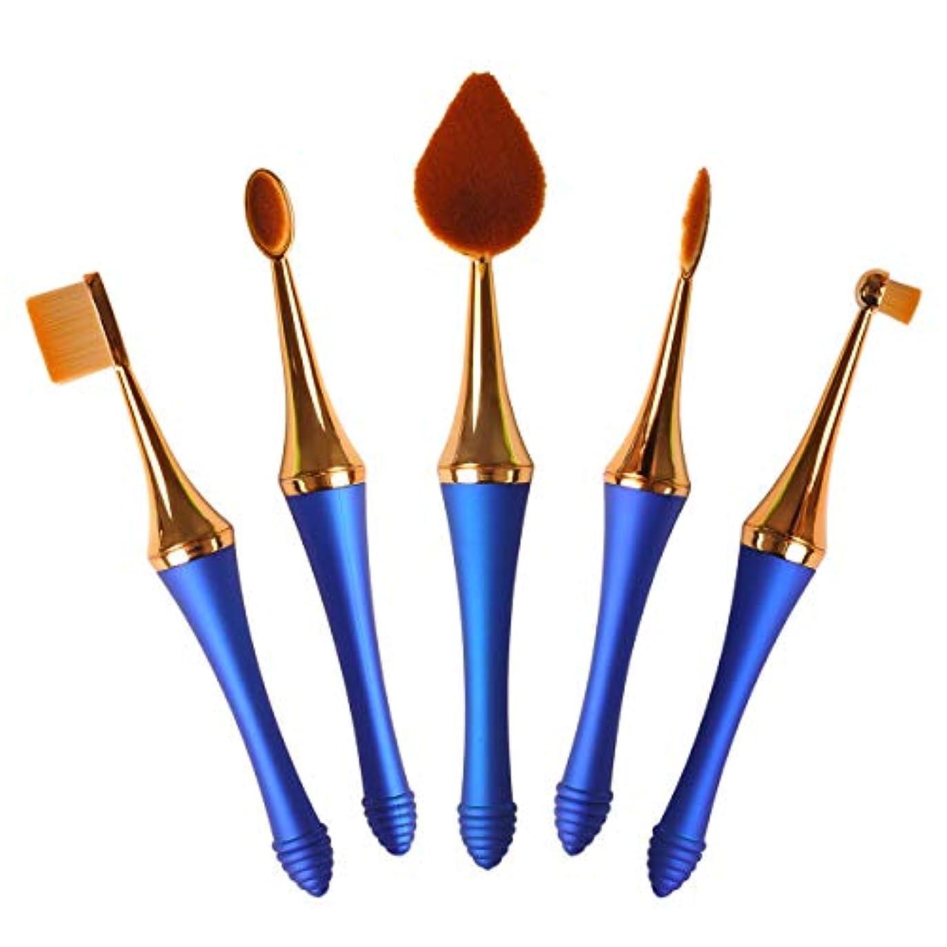 正確に期限魅力的seisso 化粧ブラシ 歯ブラシ型 高級繊維毛 化粧道具 メイクアップブラシ パウダーブラシ BBクリームプラシ コスメ 化粧 ファンデーションブラシ プレゼント (5点セット)