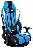 AKRacing ゲーミング座椅子 極坐(ぎょくざ) 青色 Gyokuza-Blue
