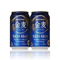 サントリー 金麦 350ml缶×24本×2ケース