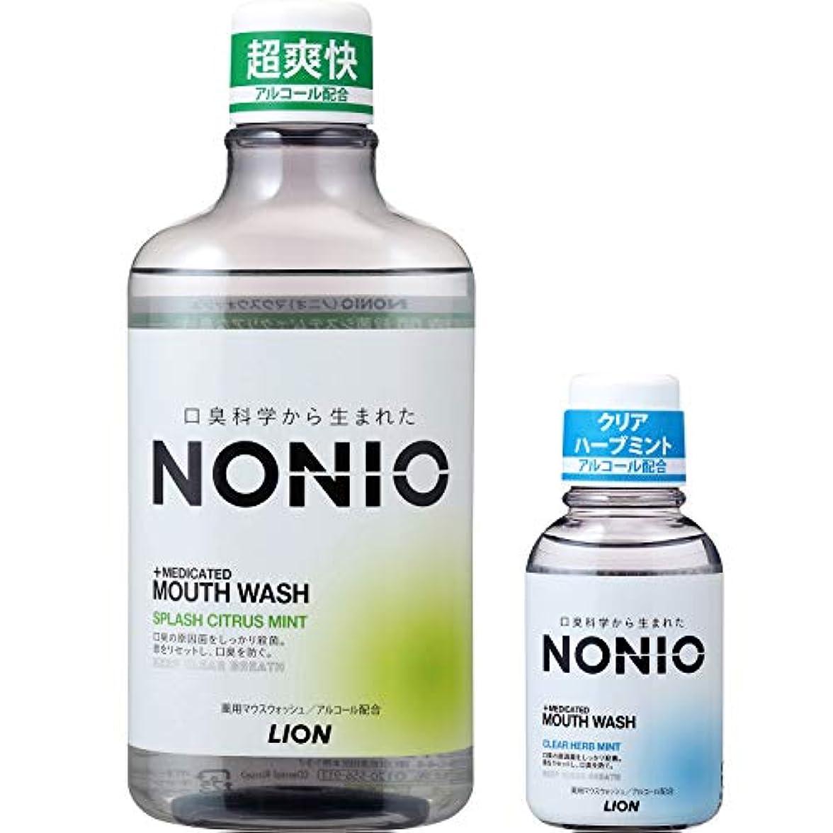 接続された起こりやすい杖[医薬部外品]NONIO マウスウォッシュ スプラッシュシトラスミント 600ml 洗口液+ミニリンス80ml
