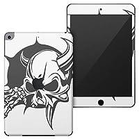 igsticker iPad mini 4 (2015) 5 (2019) 専用 apple アップル アイパッド 第4世代 第5世代 A1538 A1550 A2124 A2126 A2133 全面スキンシール フル 背面 液晶 タブレットケース ステッカー タブレット 保護シール 011669