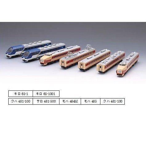 TOMIX Nゲージ 92787 485系特急電車 (キロ65形 ゆぅトピア和倉) セット