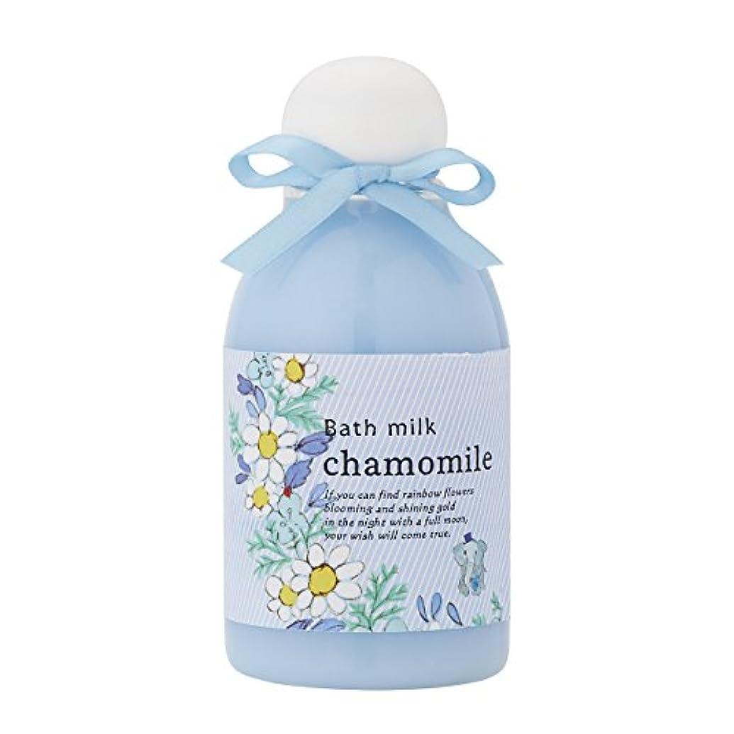 ステッチ結紮禁じるサンハーブ バスミルク カモマイル 200ml(バブルバスタイプ入浴料 泡風呂 やさしく穏やかな甘い香り)