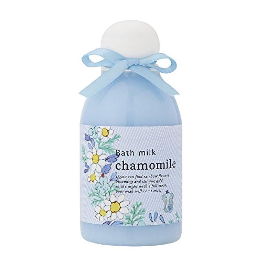 コカインリハーサル純粋にサンハーブ バスミルク カモマイル 200ml(バブルバスタイプ入浴料 泡風呂 やさしく穏やかな甘い香り)