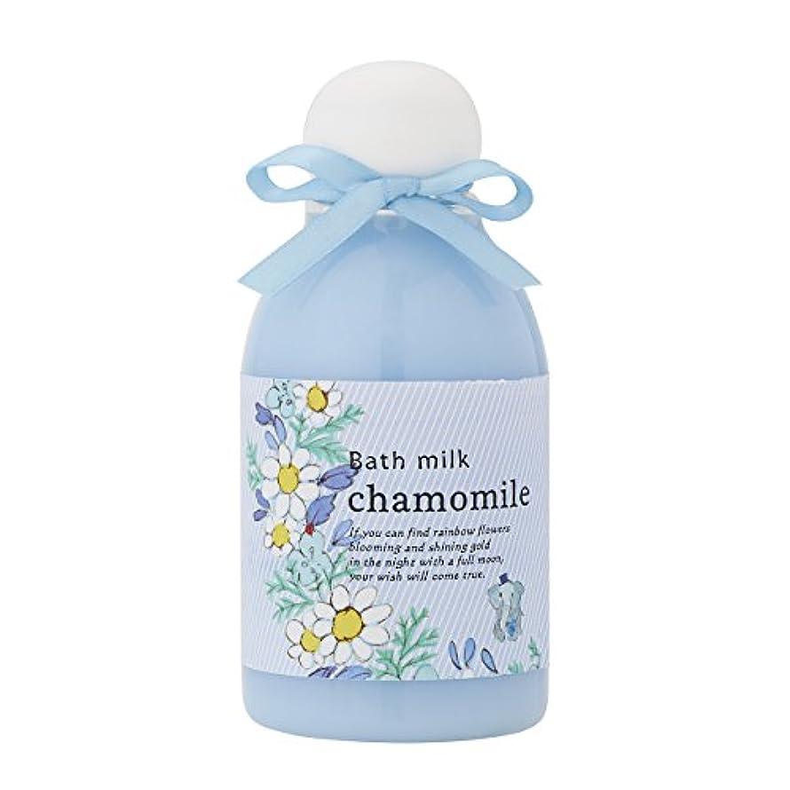 初期セント請うサンハーブ バスミルク カモマイル 200ml(バブルバスタイプ入浴料 泡風呂 やさしく穏やかな甘い香り)