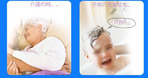 介護洗髪器、ハンビビ洗髪器、介護や子供の洗髪の時、空気を入れる必要なく人気の洗髪器