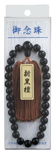 マルアイ 数珠 男性用 NO.21 ジユ-21