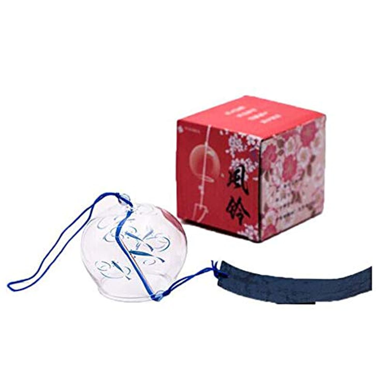 事故貪欲瞑想Chengjinxiang 風チャイム、ガラス素材ホームクリエイティブ風チャイム、パープル、40cm程度の長さの合計,クリエイティブギフト (Color : Blue)