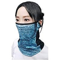 AthleX フェイスカバー ランニングマスク 息苦しくない UVカット 冷感 夏用 耳掛型 男女兼用 (ミストブルー, 立体F)