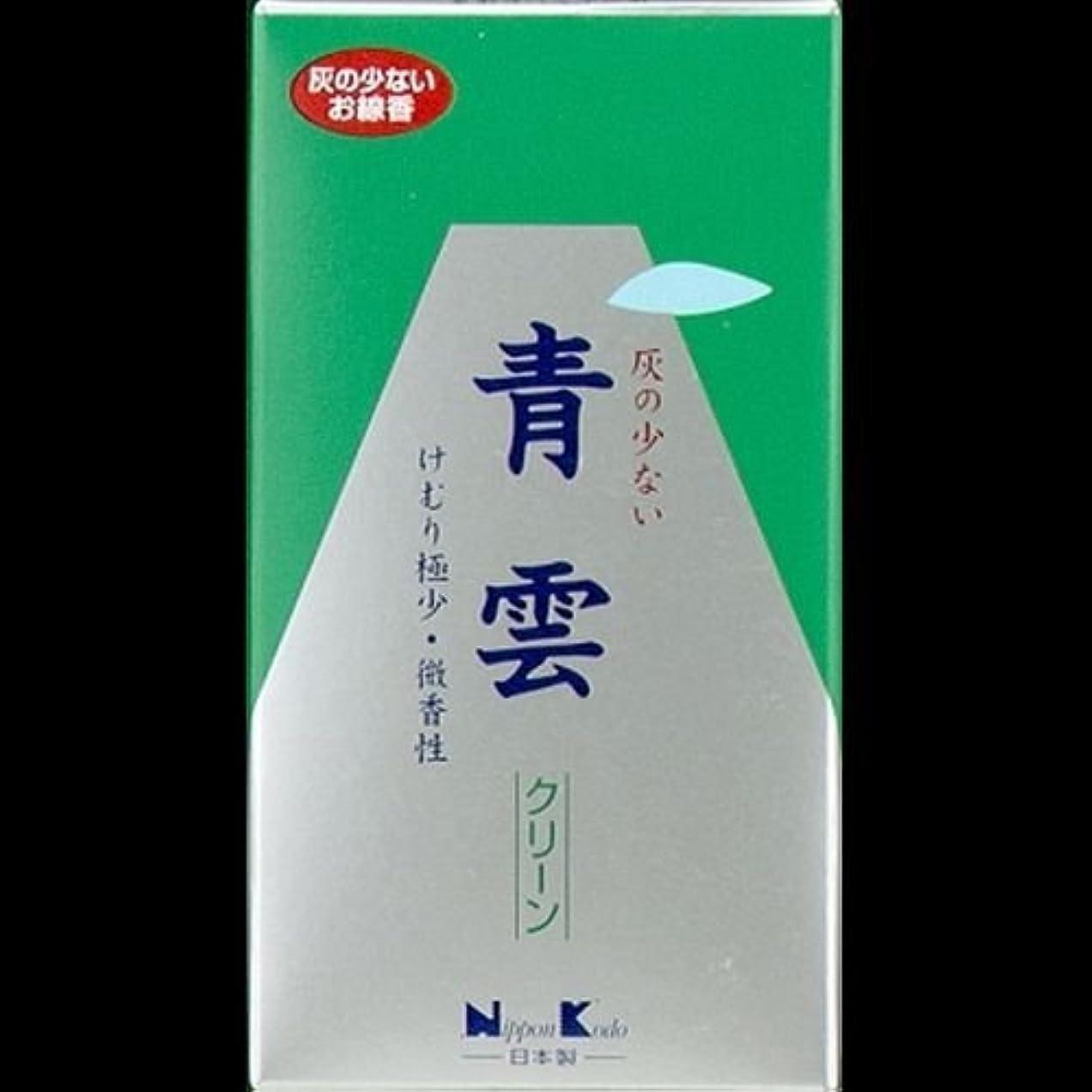 縁浴消費【まとめ買い】青雲 クリーン バラ詰 130g ×2セット