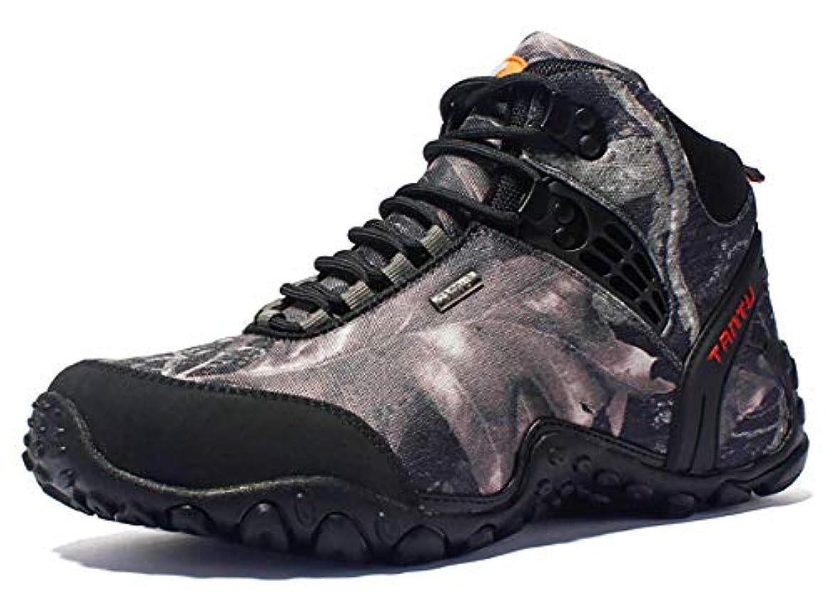 文芸写真を撮るミサイル[Showlovein] メンズ トレッキングシューズ 登山靴 メンズ アウトドアスニーカー ハイキング ウォーキングシューズ