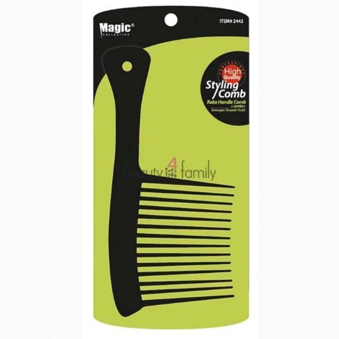 回路むしゃむしゃやりがいのあるMagic Jumbo Rake Handle Comb #2442 [並行輸入品]