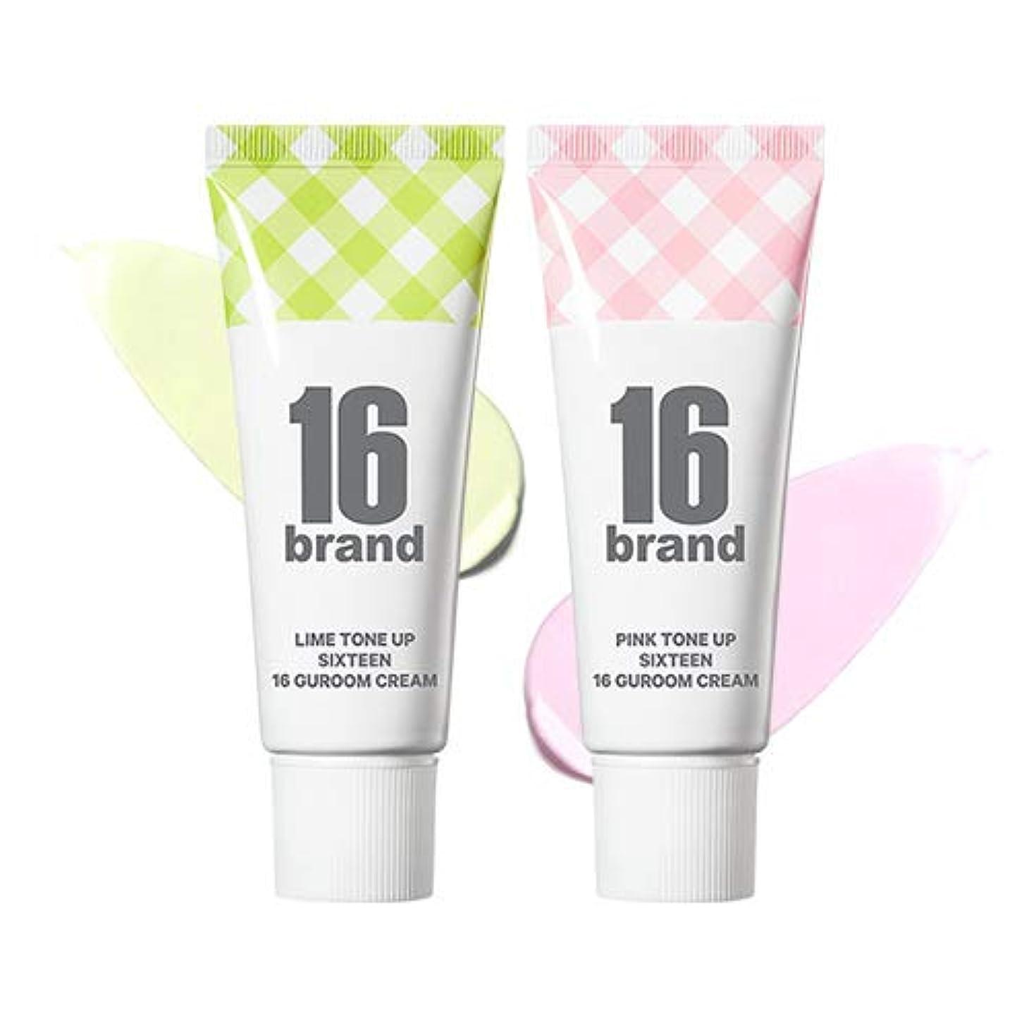 極貧多くの危険がある状況く16 Brand Sixteen Guroom Lime Tone Up Cream * 30ml (tube type) / 16ブランド シックスティーン クルム ライムクリーム SPF30 PA++ [並行輸入品]