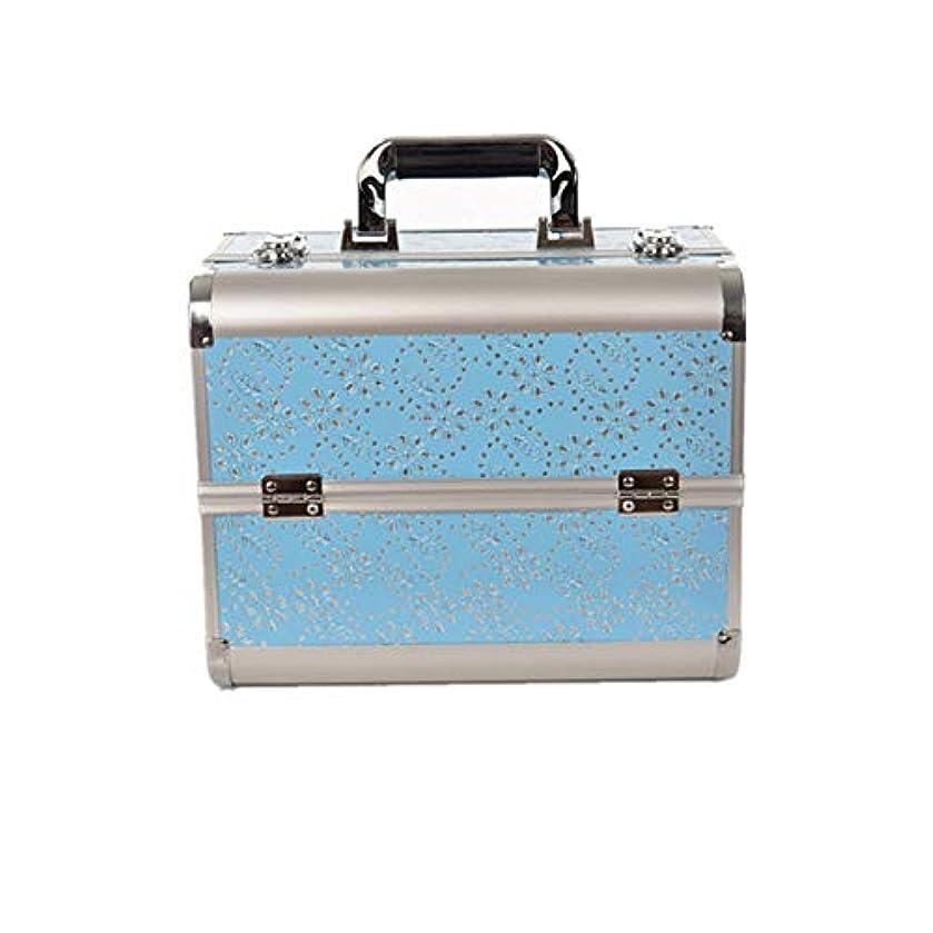 住む父方の冬化粧オーガナイザーバッグ 大容量ポータブル化粧ケース(トラベルアクセサリー用)シャンプーボディウォッシュパーソナルアイテム収納式 化粧品ケース