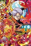 ドラゴンボールヒーローズ / HGD10-HJ6-63 CP トランクス:ゼノ 【再録】【赤箔押し】