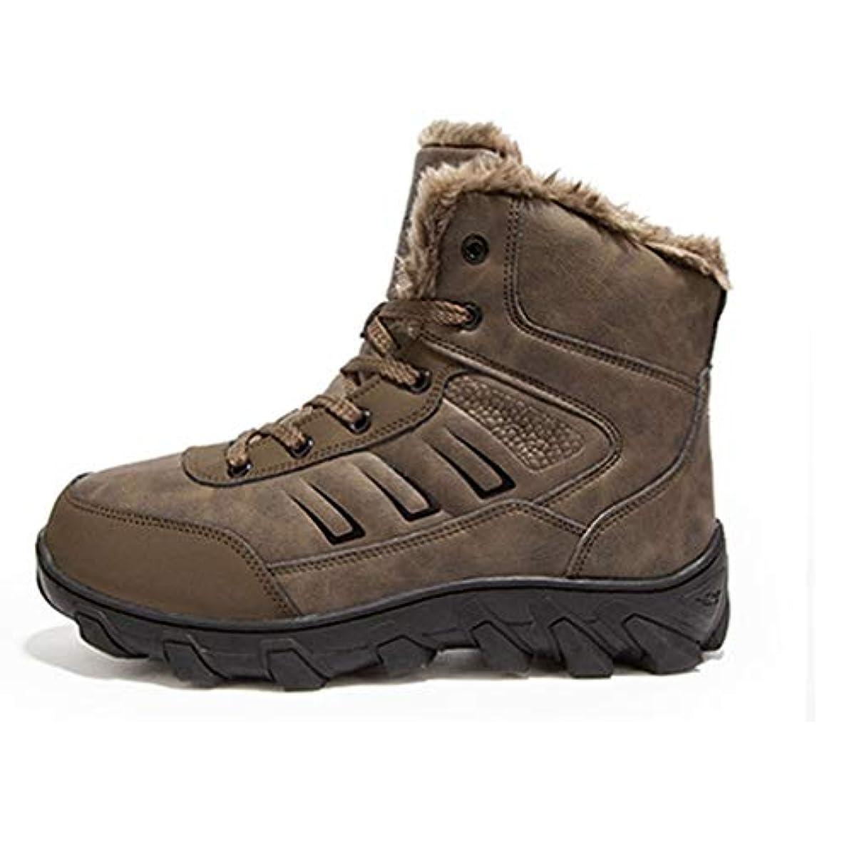 変換特定のそう大きいサイズ ショートブーツメンズ スノーブーツ アウトドアシューズ 裏起毛 雪靴 防寒 防水 カジュアル レースアップ 通気性 軽量 防滑 冬用 歩きやすい ウォーキング トレッキング