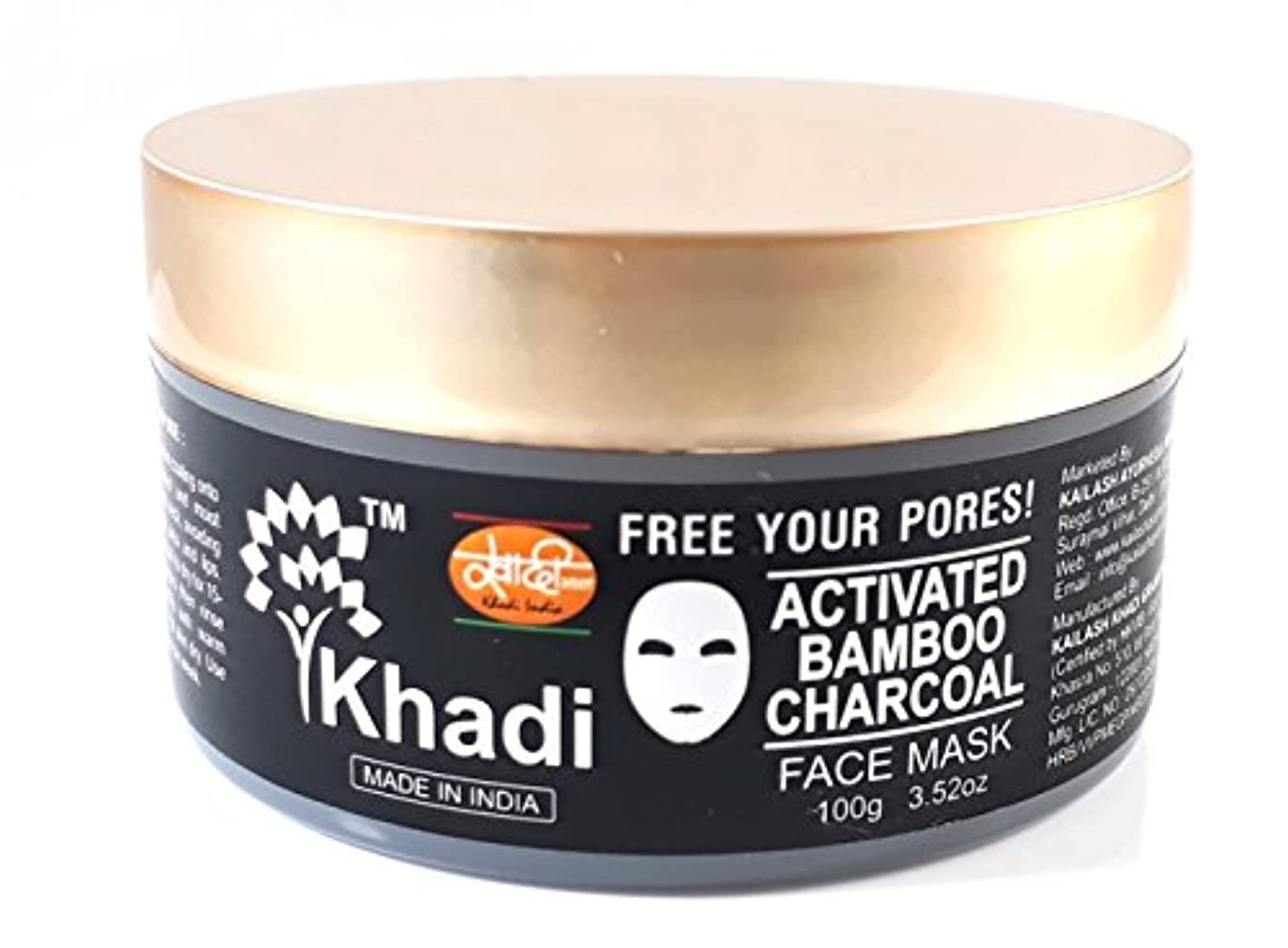 三十鯨乗り出すkhadi activated Bamboo Charcoal face mask 100gm black face mask clear skin