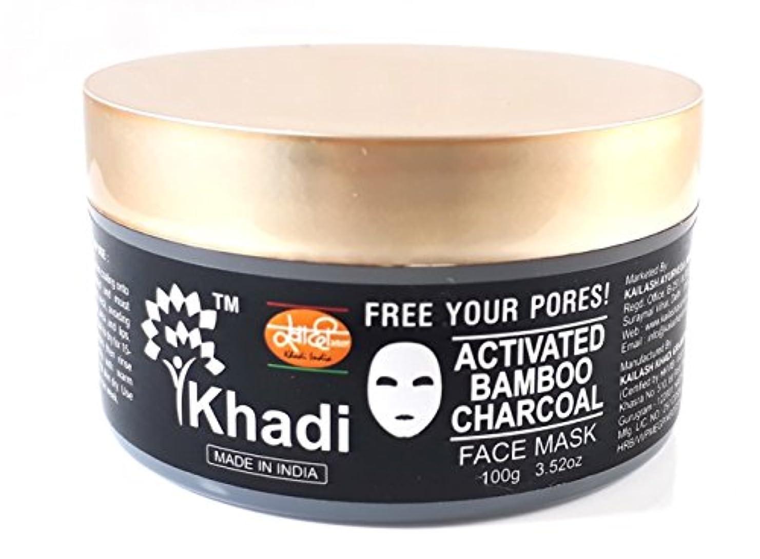討論へこみ同様にkhadi activated Bamboo Charcoal face mask 100gm black face mask clear skin