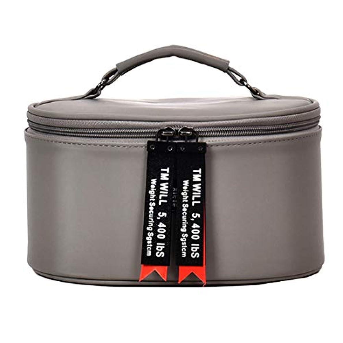 ルート忌み嫌う精神的に[テンカ] メイクボックス コスメボックス 大容量 おしゃれ かわいい 化粧品収納ボックス ブランド 人気 プロ 化粧ボックス 小物入れ 化粧道具 機能的 メイクポーチ 旅行 コスメケース 女性 グレー