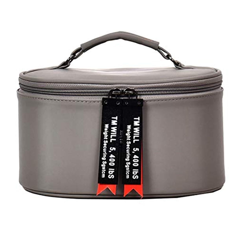 振る僕の必要[テンカ] メイクボックス コスメボックス 大容量 おしゃれ かわいい 化粧品収納ボックス ブランド 人気 プロ 化粧ボックス 小物入れ 化粧道具 機能的 メイクポーチ 旅行 コスメケース 女性 グレー