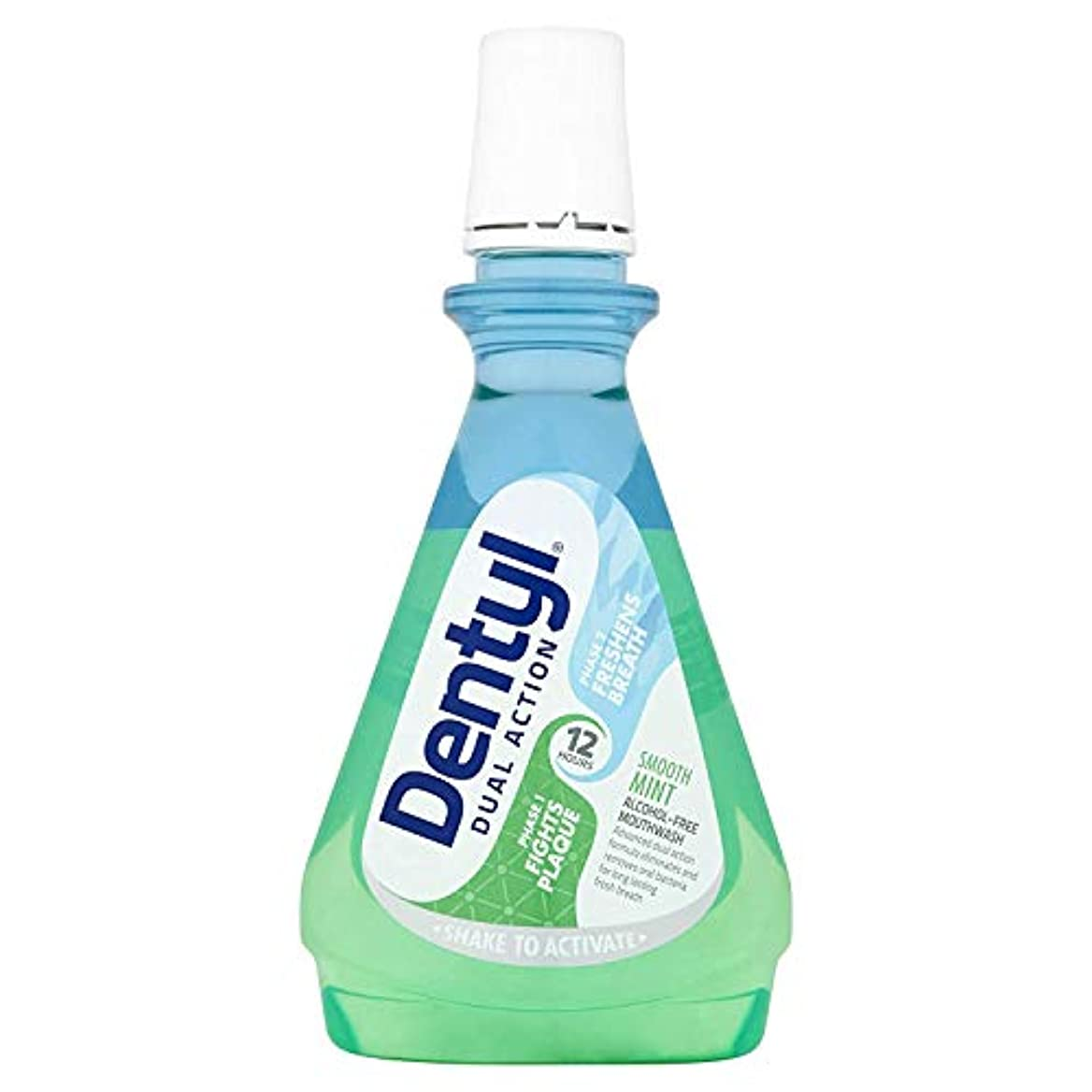不利益ブロックシルエットDentyl Smooth Mint Mouthwash 500ml by Dentyl Ph