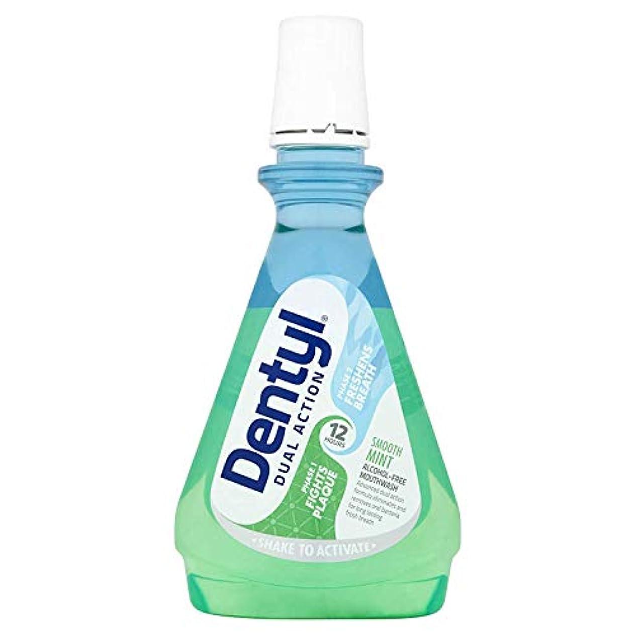 確かに電気陽性不規則性Dentyl Smooth Mint Mouthwash 500ml by Dentyl Ph