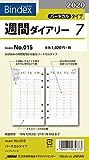 能率 バインデックス 手帳 リフィル 2020年 ウィークリー バーチカルタイプ バイブル 015 (2020年 1月始まり)