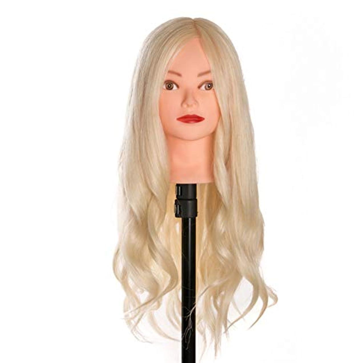 辛いバナナ示すヘアカットトレーニングかつらメイクディスクヘアスタイリング編組ティーチングダミーヘッド理髪サロンエクササイズヘッド金型3個