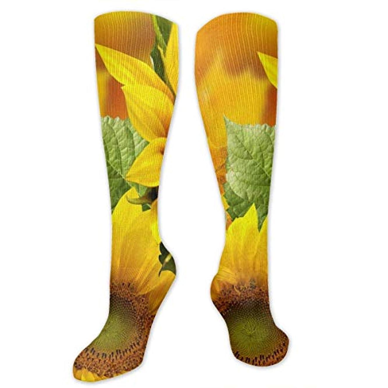 知覚する精通したランチョンqrriy黄色ヒマワリ- 3 D抗菌アスレチックソックス圧縮靴下クルーソックスロングスポーツ膝ハイソックス少年少女キッズ幼児