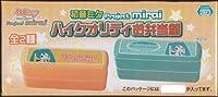 初音ミク Project mirai ハイクオリティお弁当箱 全2種 オレンジ単品