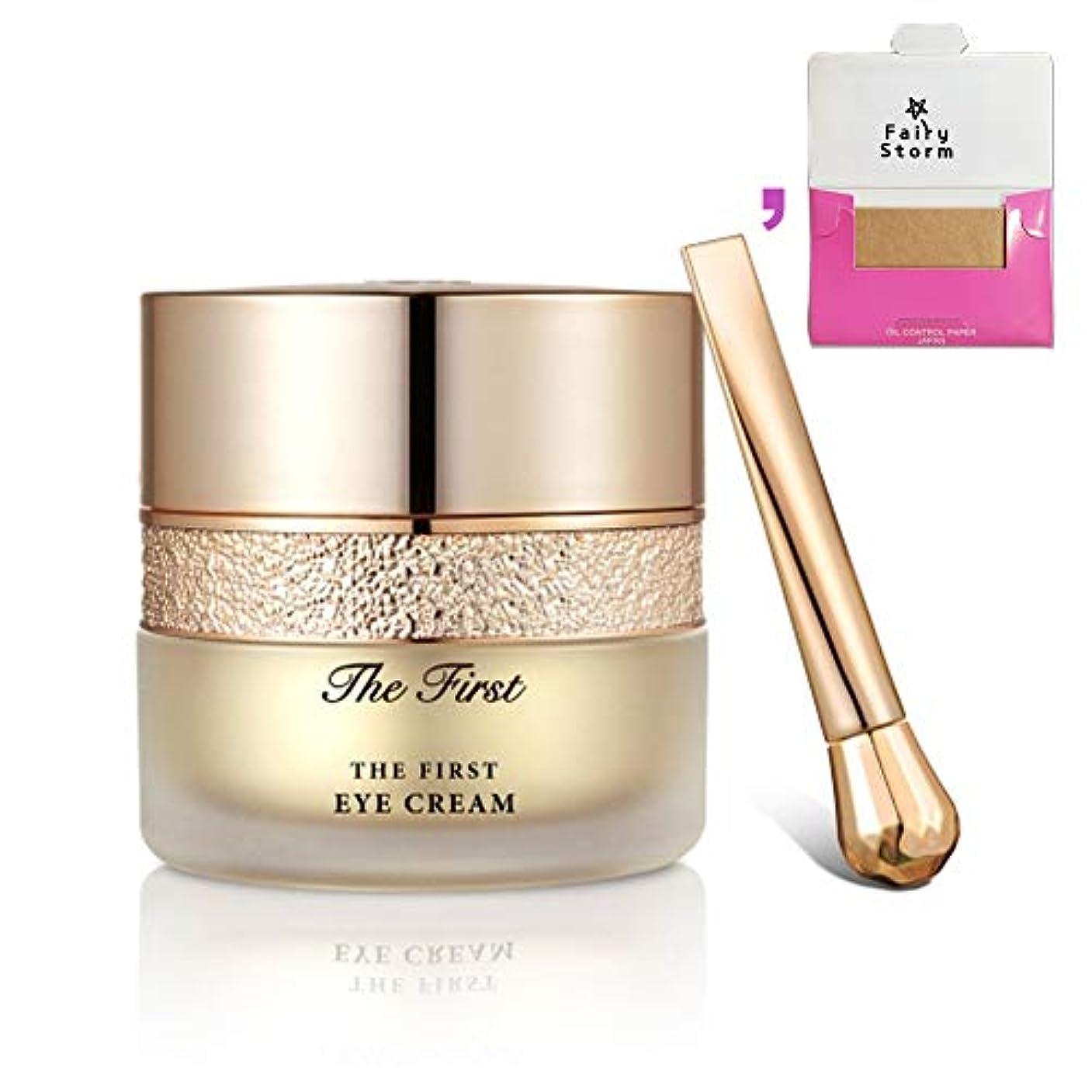 残高タイピストコンテンツ[オフィ/ O HUI]韓国化粧品 LG生活健康/ohui the first eyecream /OH ザ ファースト アイクリーム 25 16年 + [Sample Gift](海外直送品)