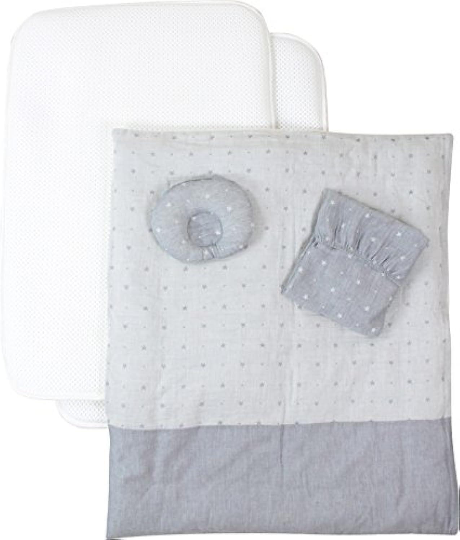 プッパプーポ ミニ布団6点セット 【グレースター】 日本製 オーガニック100% 2重ガーゼ カバーリングタイプ 洗濯機で洗える掛け敷きふとん 新生児用
