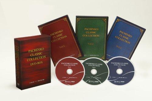 PACHINKO CLASSIC COLLECTION DVD-BOX (全3巻) ―パチンコ絶版名機大図鑑― [DVD]