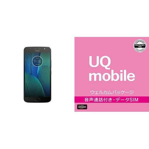 モトローラ SIM フリー スマートフォン Moto G5S Plus 4GB 32GB ルナグレー 国内正規代理店品 PA6V0074JP/A  BIGLOBE UQモバイル エントリーパッケージセット