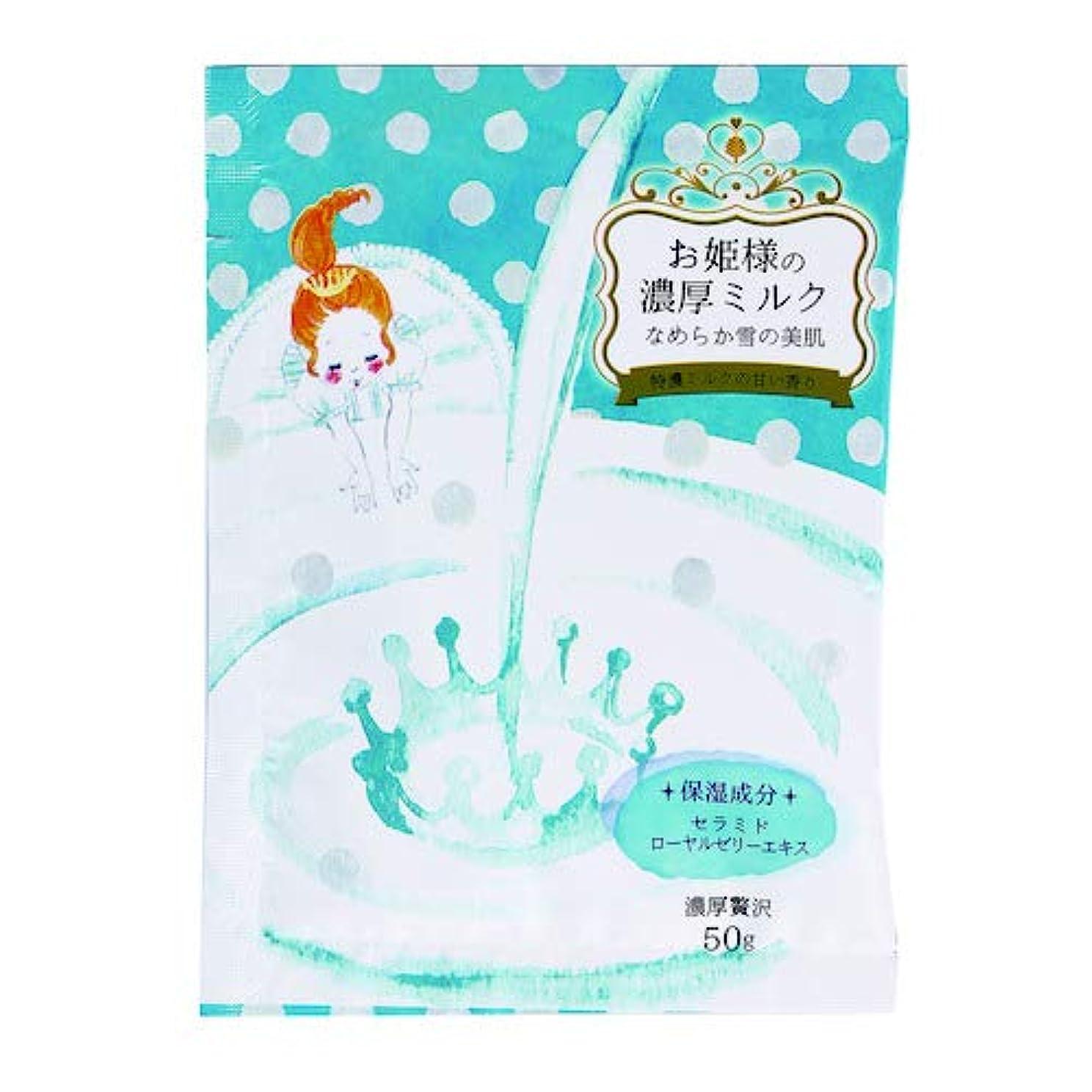 かわいらしいゴムできない紀陽除虫菊 お姫様の濃厚ミルク 50g
