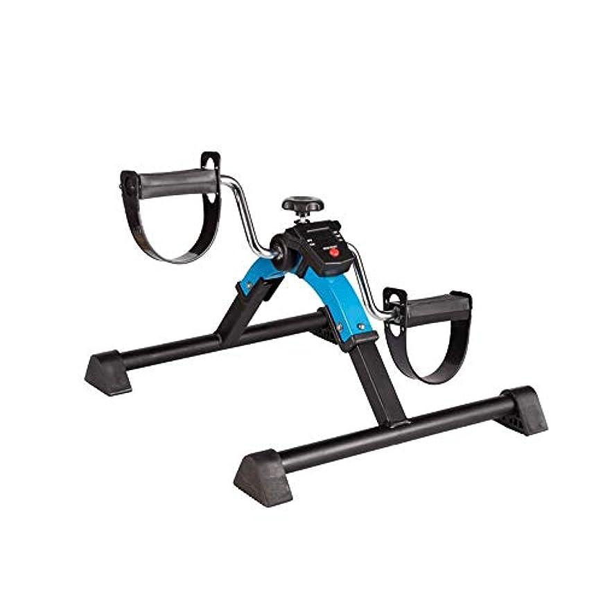 離れた欠乏激しい上肢および下肢エクササイズペダル、レッグマシン、リハビリトレーニング機器、脳卒中、片麻痺、手足、二重使用自転車