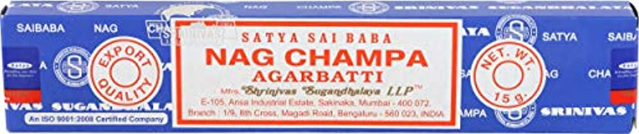 むき出し雄大なフィードオンNag Champa Original Incense Sticks (Whole Case) by SIL