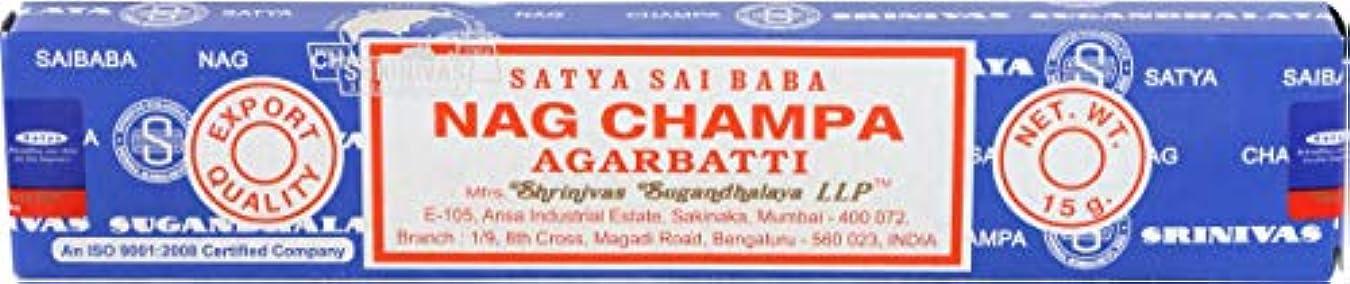お手入れ悪党容赦ないNag Champa Original Incense Sticks (Whole Case) by SIL
