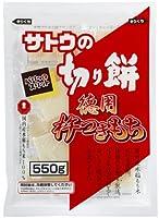 サトウ食品 サトウの切り餅 徳用杵つきもち 550g×12袋入×(2ケース)