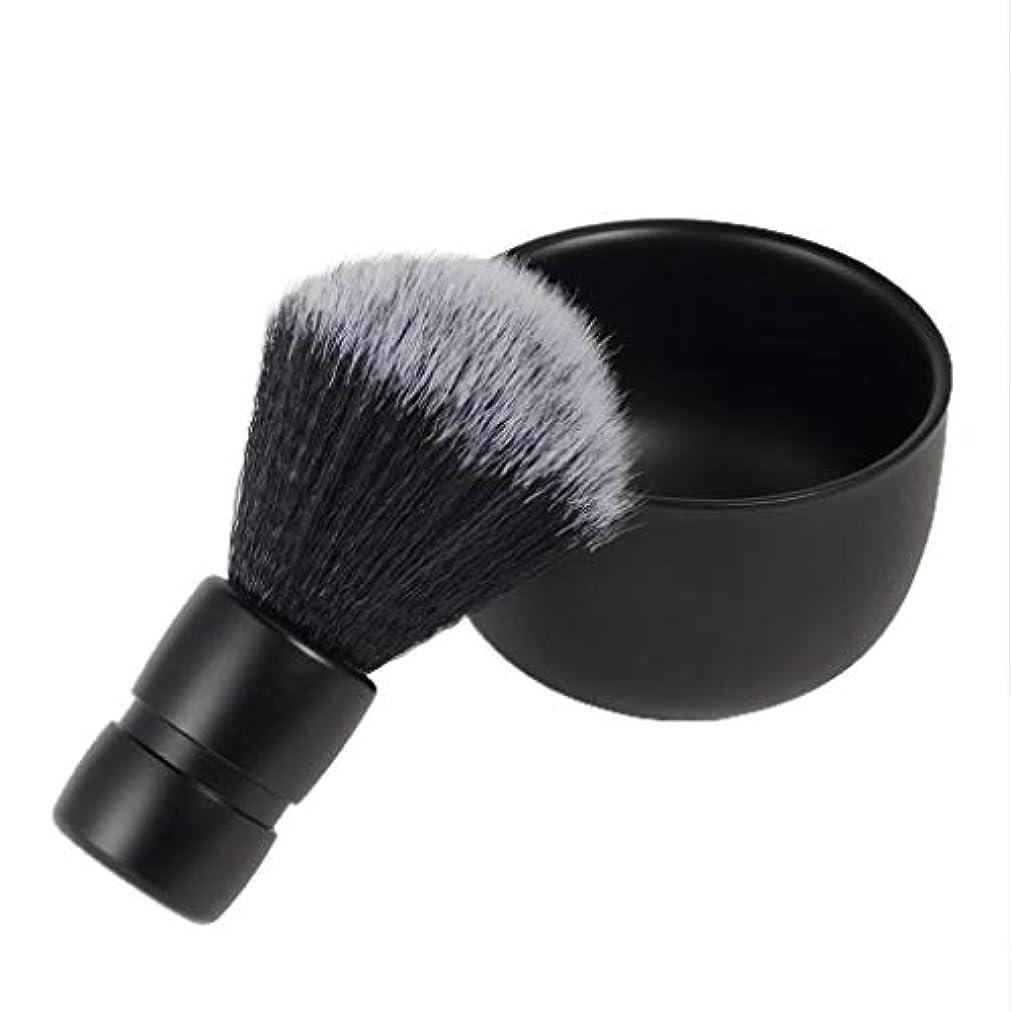 拡声器織るゼリーsharprepublic メンズシェービング用 シェービングブラシ +ステンレス鋼のボウルマグカップ 理容 洗顔 髭剃り 家庭 美容室