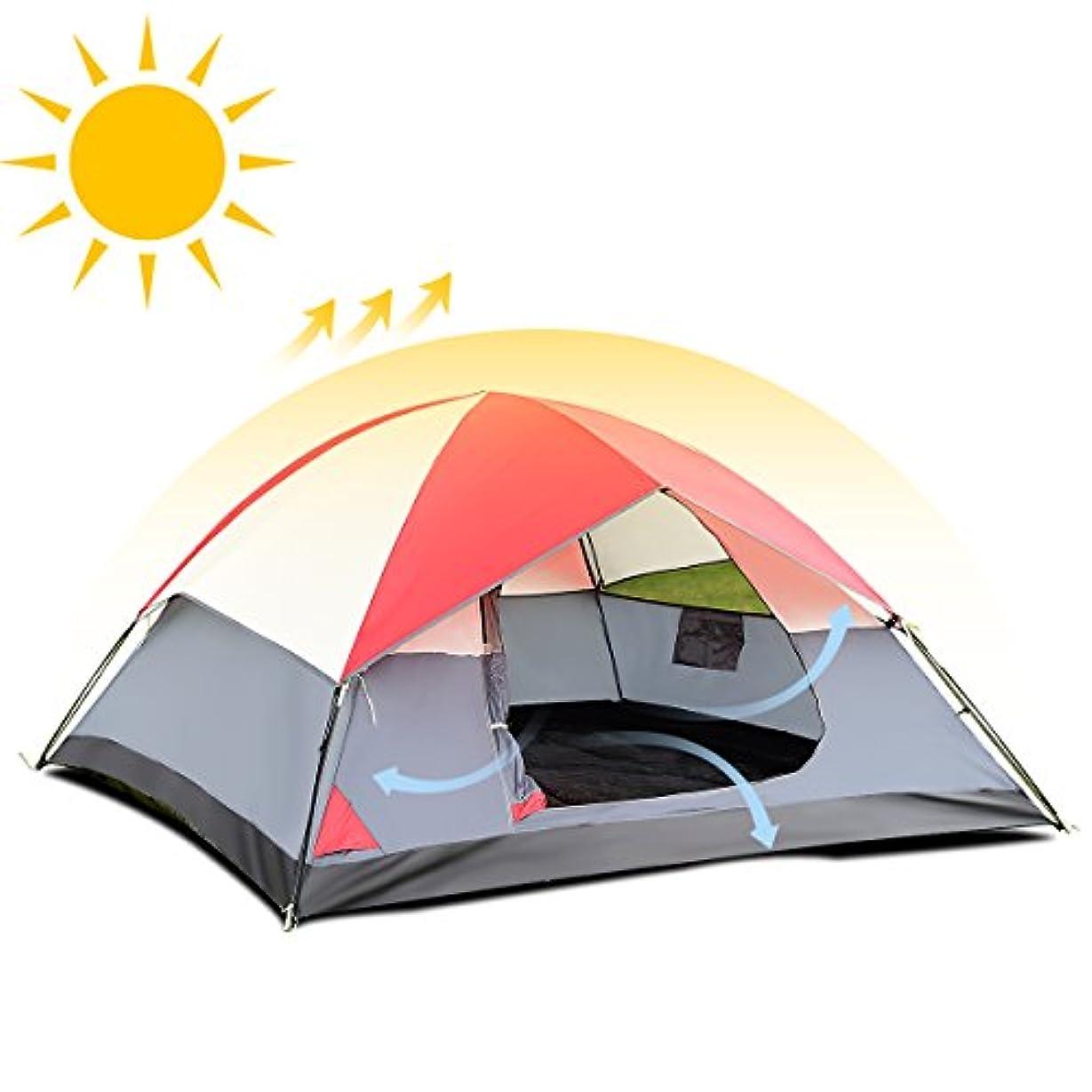 刈る小麦粉国家Costway テント 4人用 簡易テント 簡単設営 収納袋付き 日本語説明書付き