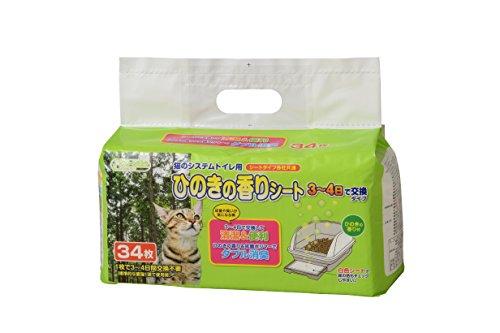 クリーンミュウ 猫のシステムトイレ用ひのきの香りシート 34枚