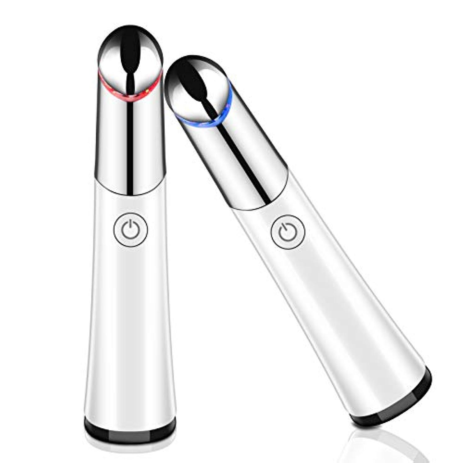 圧縮克服する無実目元ケア 超音波美顔器 温熱マッサージ 光エステ イオン導入 振動 USB充電式 口元ケア 美肌 くま たるみ シワ 目袋改善 法令線改善