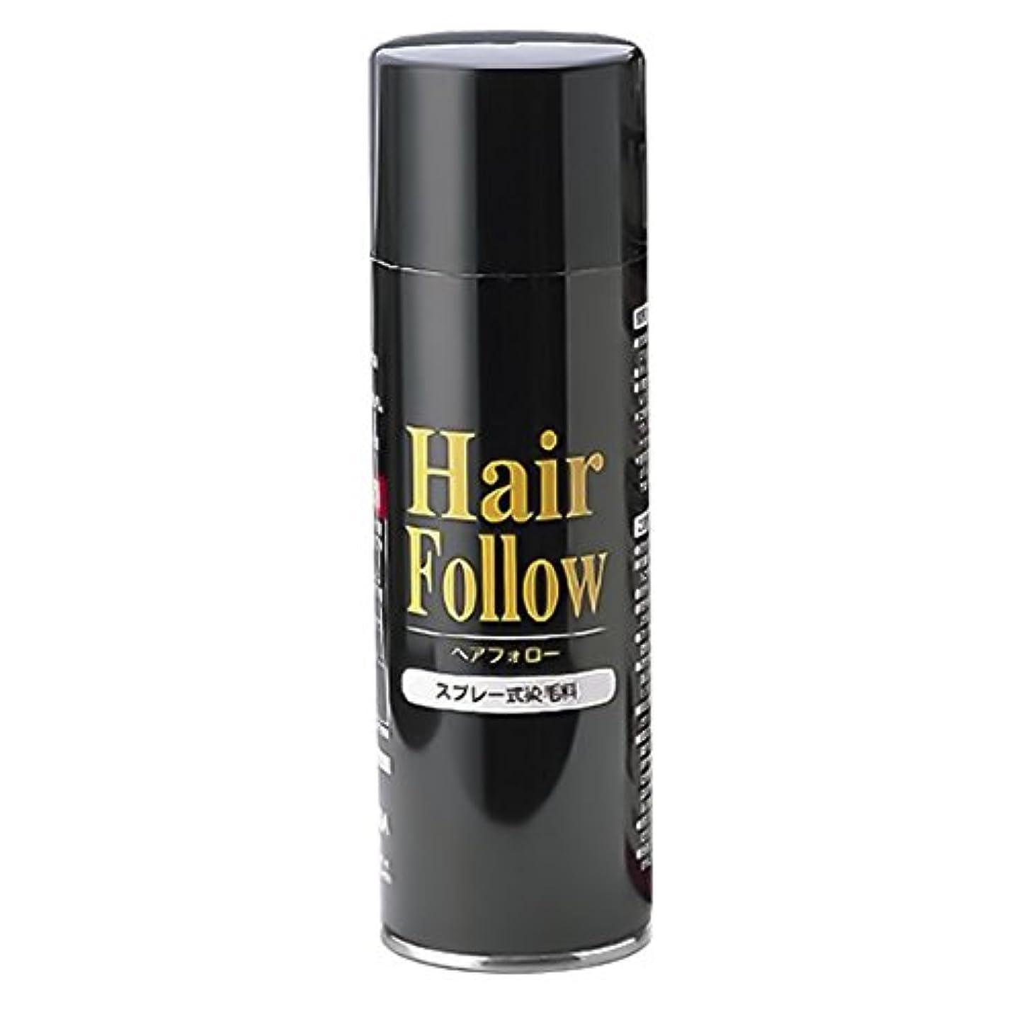 適切なカエル歩行者薄毛スプレー ヘアフォロー HairFollow ブラック 150g