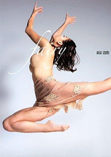 和泉里沙写真集『fairy』